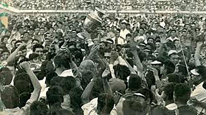 Celebraciones de la Copa América de 1963 en Bolivia - Odio Eterno Al Fútbol Moderno