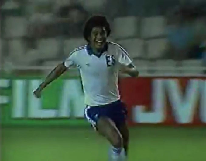 """""""Pelé """"Zapata celebrando el único gol de El Salvador en la historia de los Mundiales - Odio Eterno Al Fútbol Moderno"""