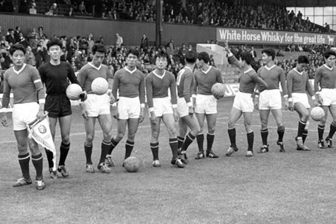 La selección de Corea del Norte dio la campanada en el Mundial de 1966 - Odio Eterno Al Fútbol Moderno