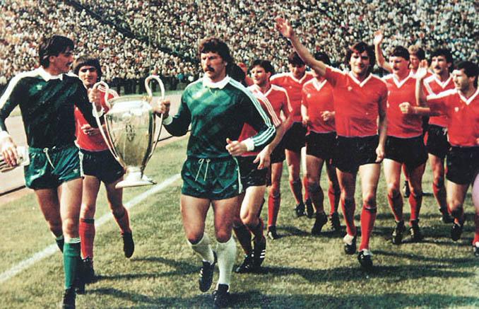 Steaua de Bucarest el equipo más laureado del fútbol rumano - Odio Eterno Al Fútbol Moderno