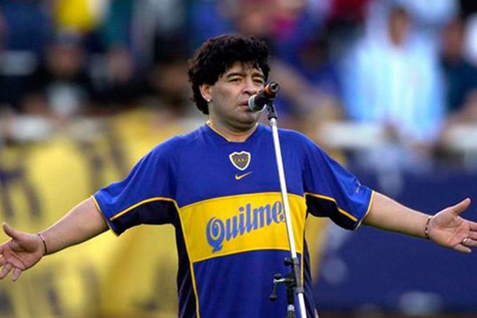 Despedida de Maradona en La Bombonera - Odio Eterno Al Fútbol Moderno